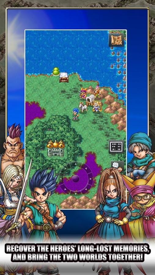 DRAGON QUEST VI Screenshot 4
