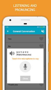 Learn Japanese - Phrases and Words, Speak Japanese APK for Bluestacks
