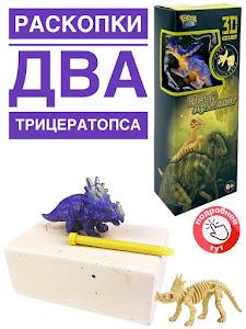 """Игровой набор серии """"Юный Археолог"""", 507B-9"""