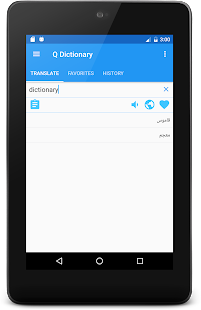 Free Download English Arabic Dictionary APK for Samsung