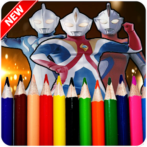 Ultraman Cosmos Coloring