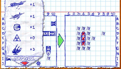 Sea Battle screenshot 6