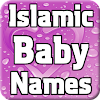 ???? Islamic Baby Name Suggester
