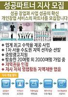 Screenshot of 멀티온 (MultiOn)-개인창업서비스
