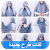 Hijab Fashion & Tutorial Step file APK Free for PC, smart TV Download