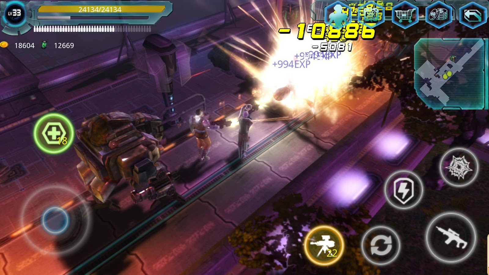 Alien Zone Raid Screenshot 13