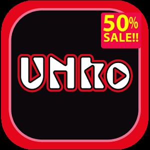 Cover art UNEKKO ICON PACK