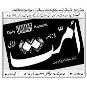 Daily Ummat E-paper Official App