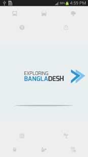 Exploring Bangladesh - screenshot