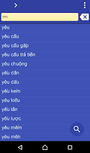 Vietnamese Chinese Simplified - screenshot