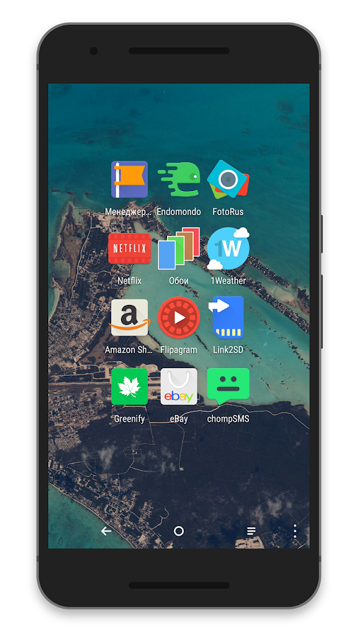 Materis - Icon Pack Premium Screenshot 3