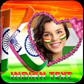 App Indian Flag Text Photo Frame APK for Windows Phone