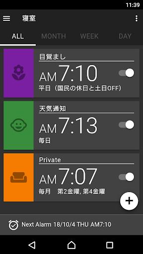 Link Time App screenshot 3