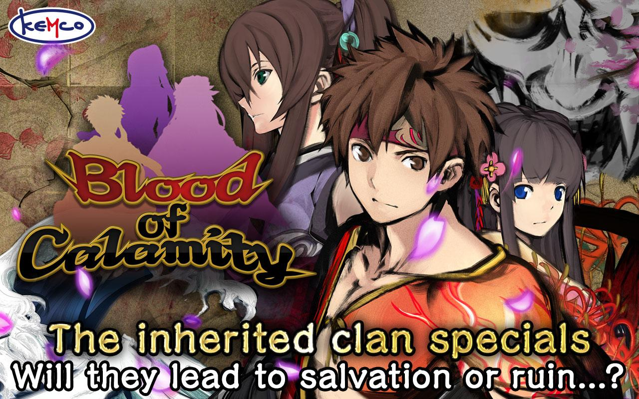 RPG Blood of Calamity Screenshot 10