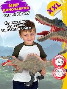 "Игрушка-фигурка серии ""Город Игр"", D7.5"