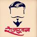 Rajputana Attitude Status Icon