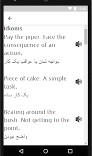 App Persian to English Speaking APK for Kindle