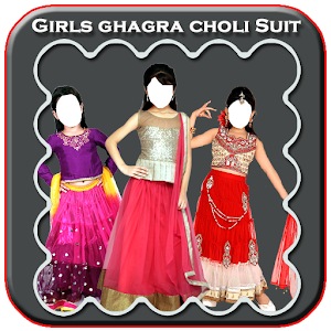 Girls Ghagra Choli Suit New