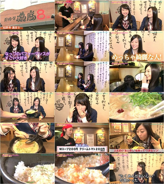 (TV-Variety)(720p) YNN [NMB48チャンネル] 明石奈津子プレゼンツ「なっつラーメン アカシシカシラン」 ep11 150630