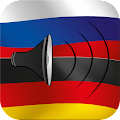 App Russian to German talking phrasebook translator apk for kindle fire