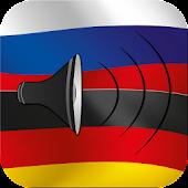 Russian to German talking phrasebook translator