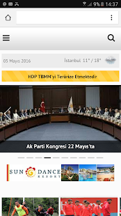 Urfa.com - screenshot