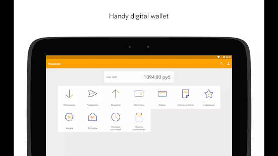 Download Visa QIWI Wallet APK
