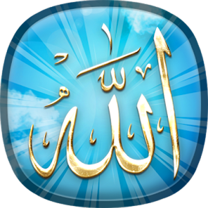 Download সহীহ নামাজ শিক্ষা-Sahih Salah Namaj shiksha bangla For PC Windows and Mac