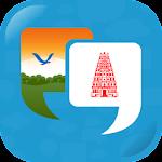 Learn Kannada Quickly 2.2