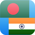 App Bengali English Translator apk for kindle fire