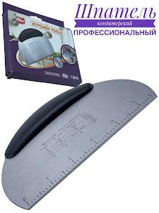 Шпатель для торта серии Like Goods, LG-12047