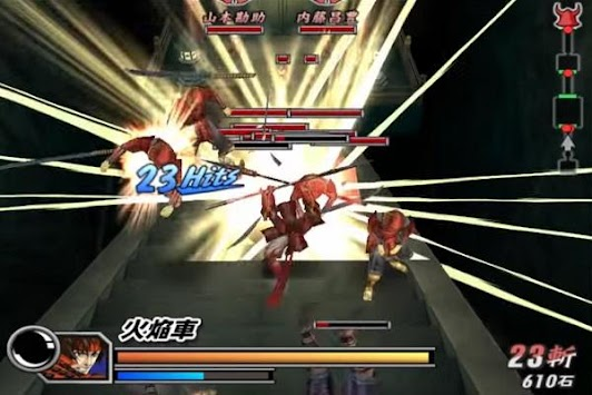 Tricks Basara 2 Heroes apk screenshot