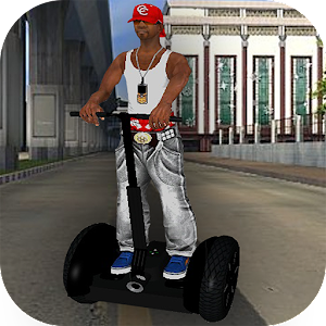 Simulator for Segway