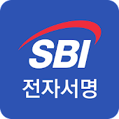 App SBI 바빌론닷넷 APK for Windows Phone