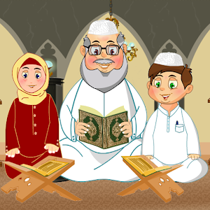 Teaching the Holy Quran 1