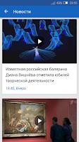 Screenshot of Первый