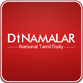 Download Dinamalar for Phones APK for Laptop