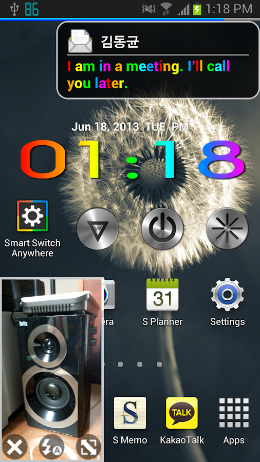 Smart Switch Anywhere PRO Screenshot 6