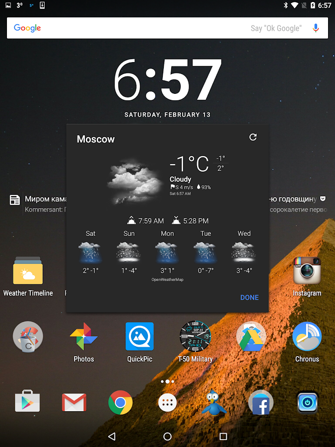 Chronus: TrueColor MIUI icons Screenshot 9