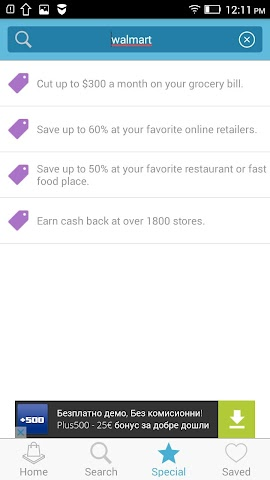 android Coupons for Applebee's Screenshot 3