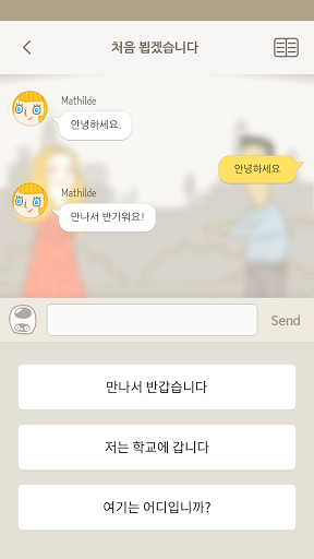 Learn Korean with Egg Convo Screenshot