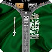 Saudi Arabia Flag Zipper Lock APK for Bluestacks