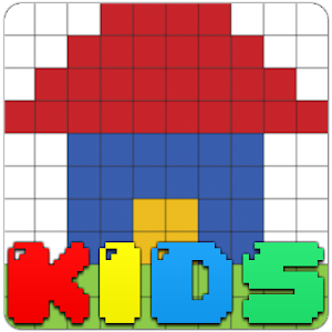 Kids Educational Game 5 For PC