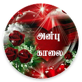 Free Tamil Good Morning Images, Good Night Images APK for Windows 8