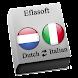 Italian - Dutch
