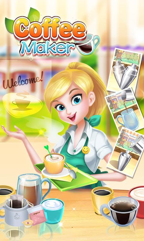 커피 디저트 메이커 - 무료 요리 게임 이미지[5]