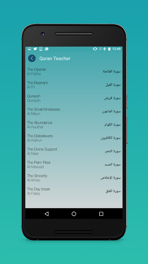 Salah Learning : Muslim Prayer Screenshot 5
