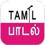 Tamil Songs and Dance Videos APK Image