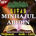 Kitab Minhajul Abidin Terjemah Arab Dan Latin Icon