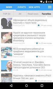 App Ukrainian news AllNews apk for kindle fire
